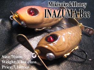 inazuma_bee.banner.jpg