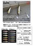 sp_minnow_jr_mini.catalog.jpg