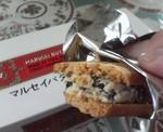 butter_s.001.JPG