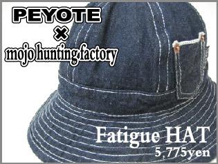 fatigue_hat.banner.jpg