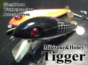 mikisuke_tigger.banner.jpg