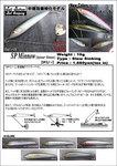 sp_minnow_catalog02.jpg